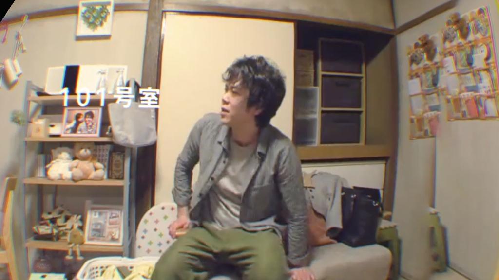 ゴースト刑事カップル喧嘩2