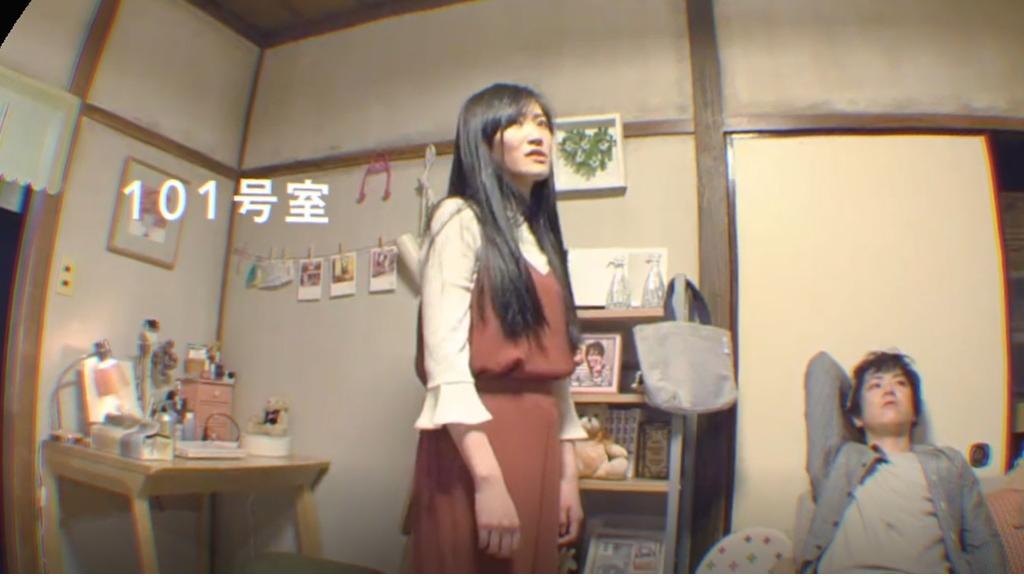 ゴースト刑事カップル喧嘩4