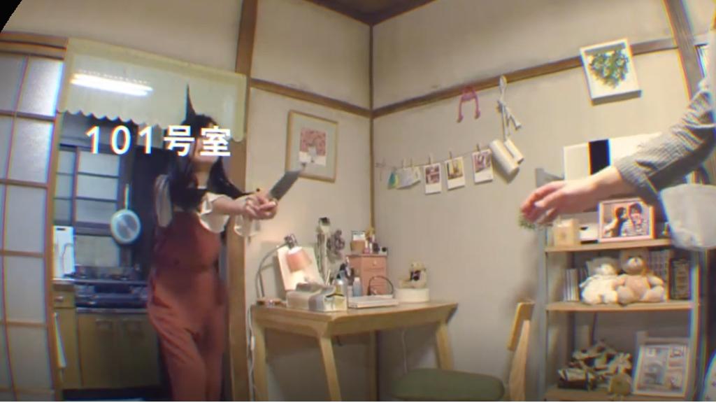 ゴースト刑事カップル喧嘩5