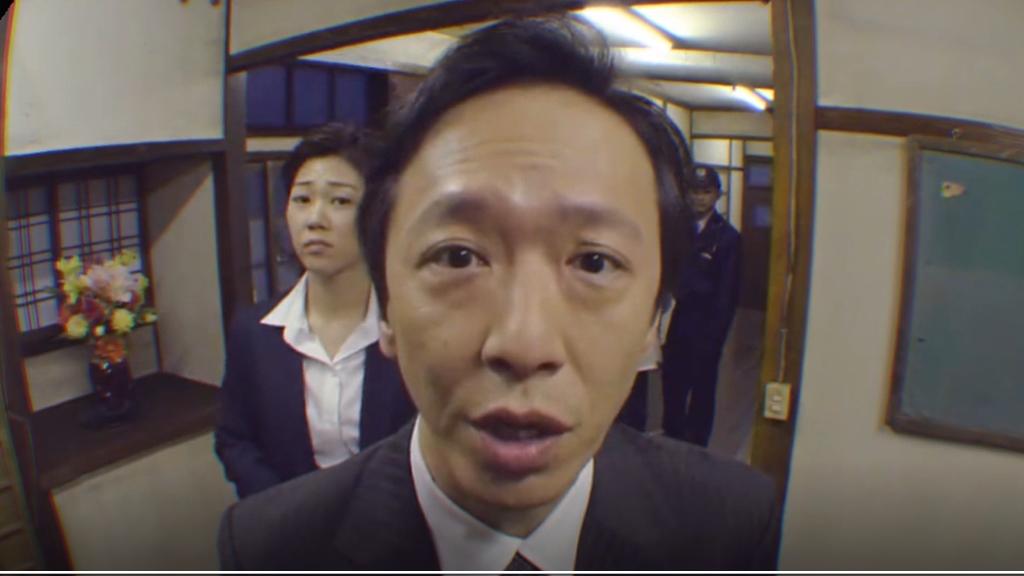 ゴースト刑事刑事アップ