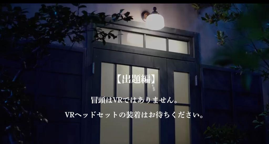 ゴースト刑事タイトル画面1