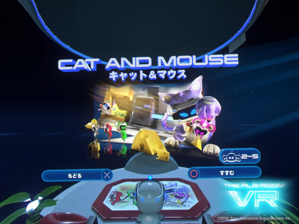 CAT AND MOUSEタイトル