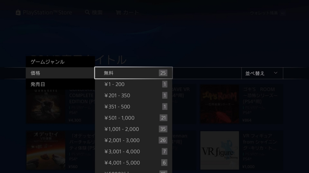 CoD IW Jackal AssauttVRダウンロード4