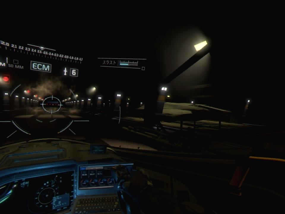 CoD IW Jackal AssauttVR先に発射していく機体