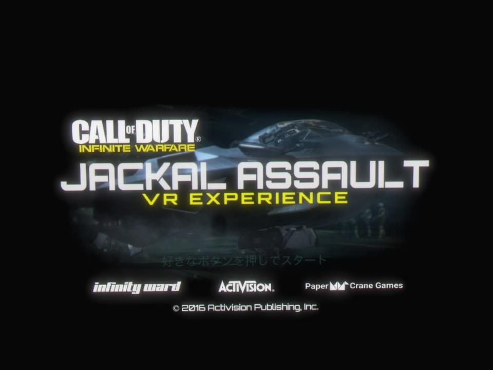 CoD IW Jackal AssauttVR2週目タイトル画面