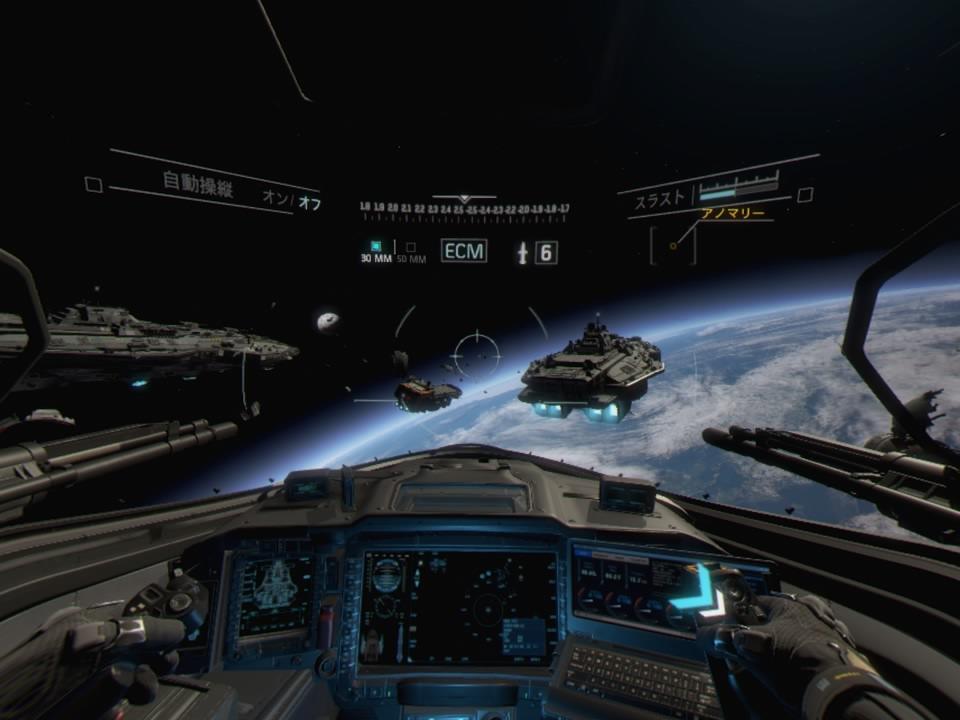 CoD IW Jackal AssauttVR宇宙空間