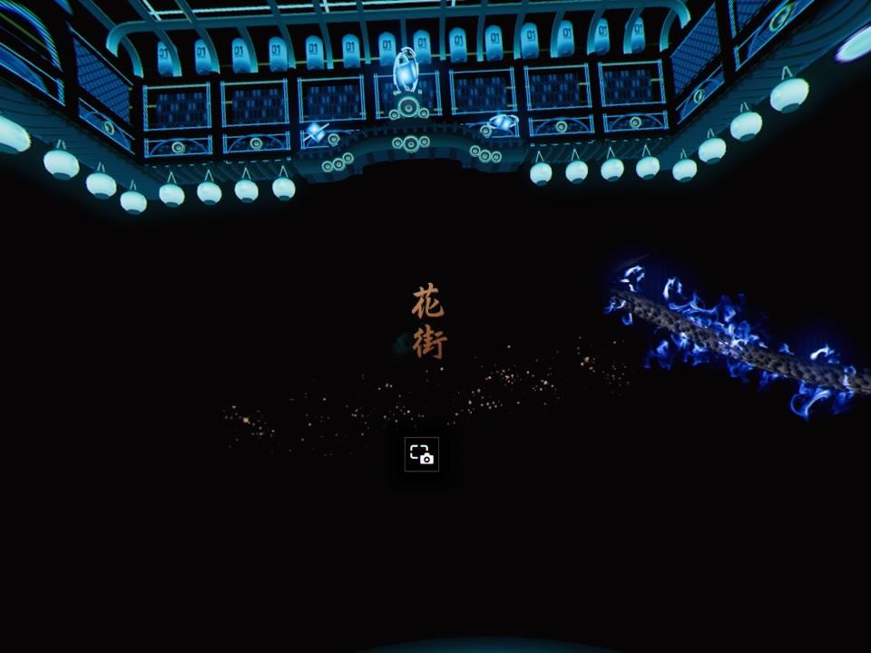 超歌舞伎VR~花街詞合鏡~オープニング