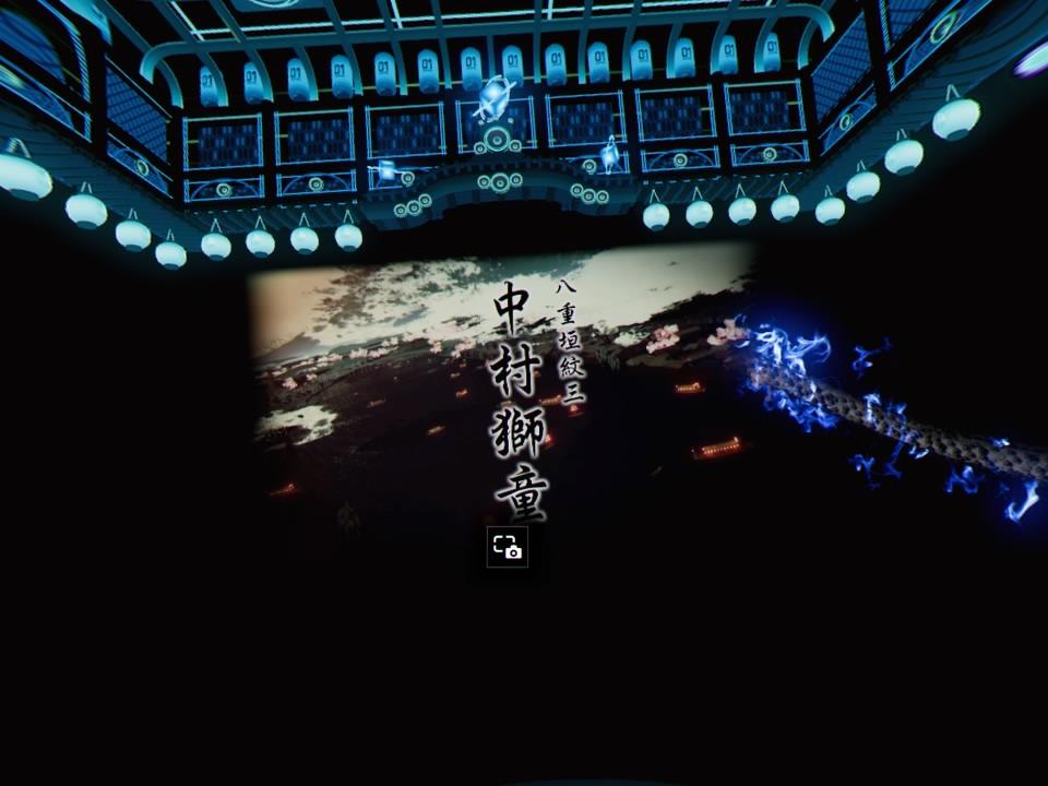 超歌舞伎VR~花街詞合鏡~オープニング2
