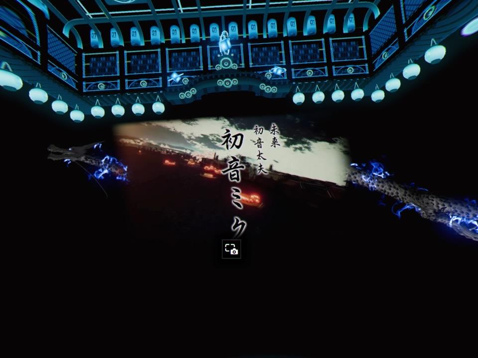 超歌舞伎VR~花街詞合鏡~オープニング3