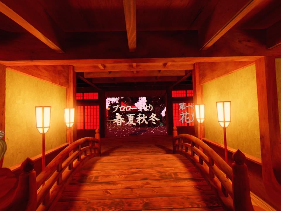 超歌舞伎VR~花街詞合鏡~旅館