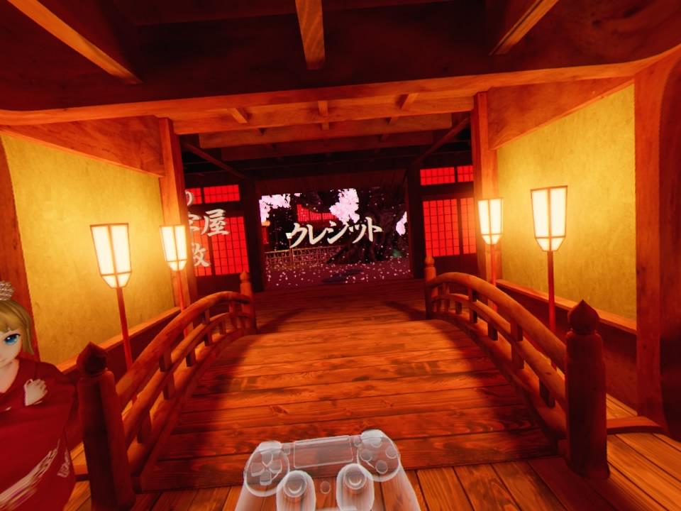 超歌舞伎VR~花街詞合鏡~クレジット