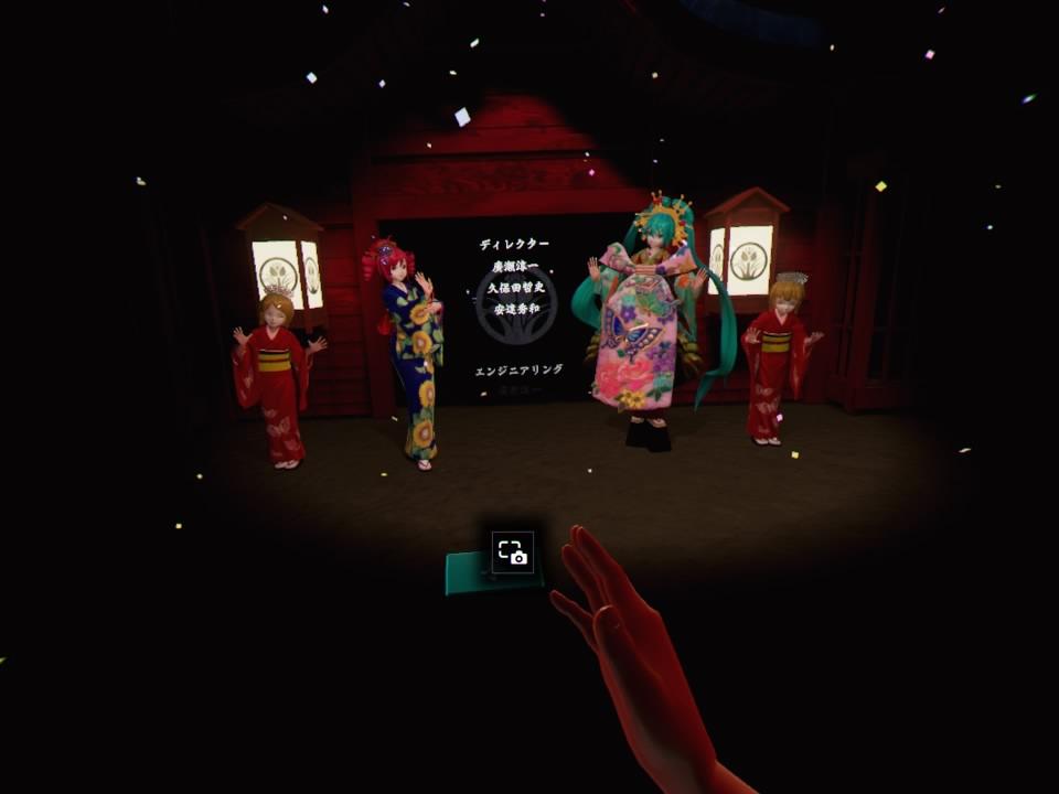 超歌舞伎VR~花街詞合鏡~クレジット手刀