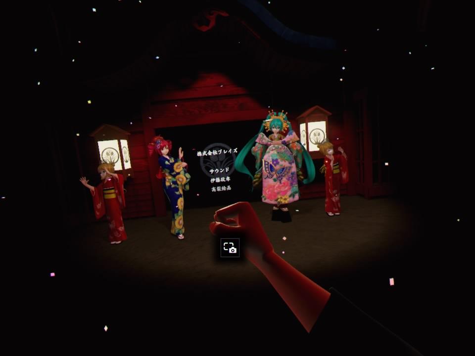 超歌舞伎VR~花街詞合鏡~クレジットグー