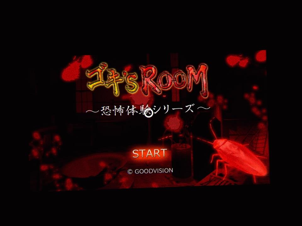 ゴキ'S ROOMタイトル画面