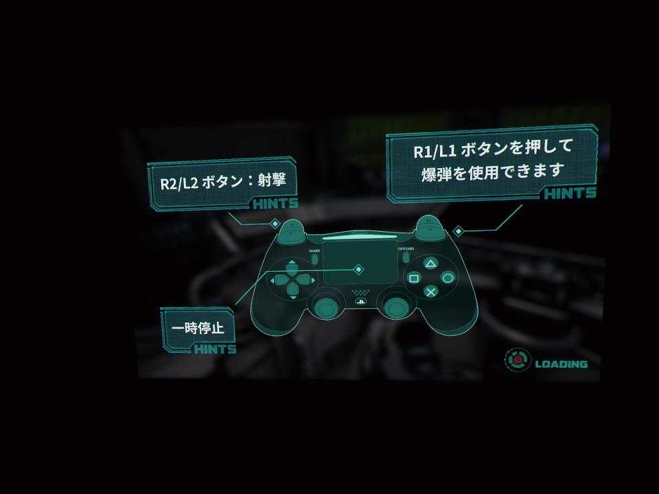 ドローンストライカー武器説明