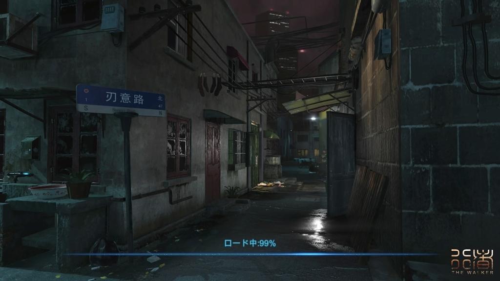 The Walker路地