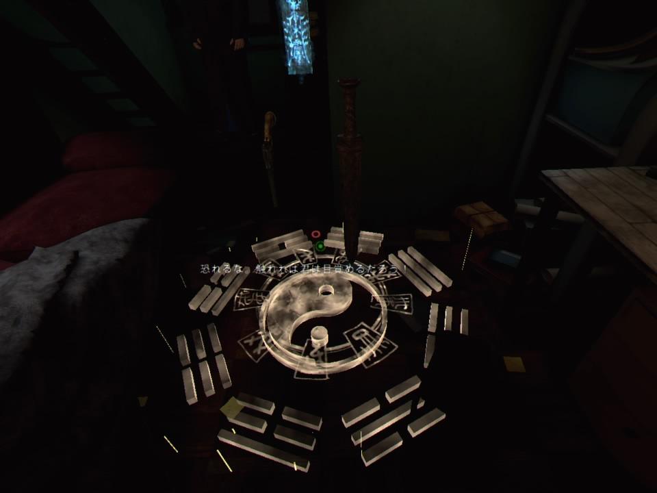 The Walker羅針盤
