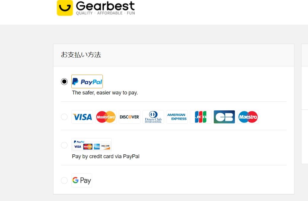 GearBestの決済画面