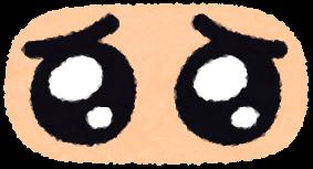 f:id:merankoriii:20200505225946p:plain