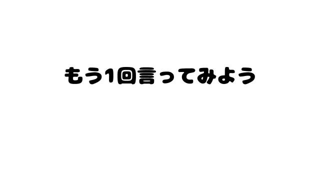 f:id:merasan:20161122062419j:image