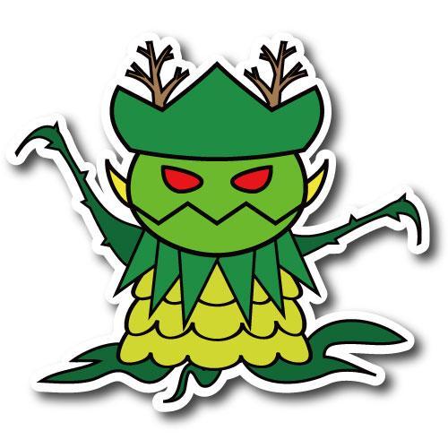 怪獣オドロガンス
