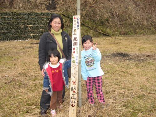 親子で記念植樹