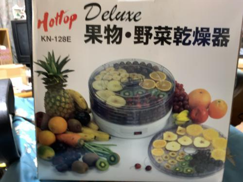 果物・野菜乾燥器