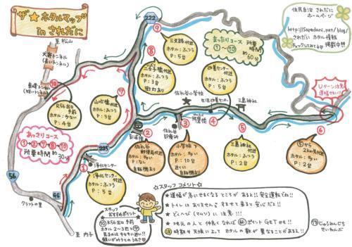 ホタルマップ