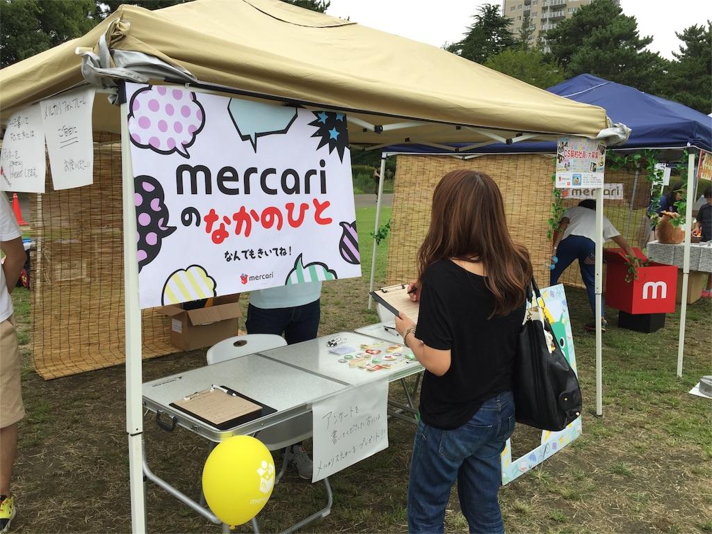 f:id:mercan:20160906120327j:plain