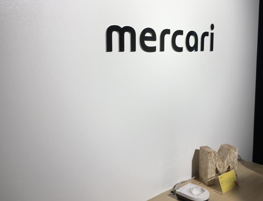 f:id:mercan:20170202142845j:plain