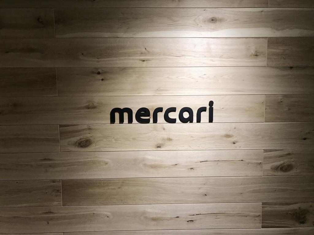 f:id:mercan:20170324123221j:plain