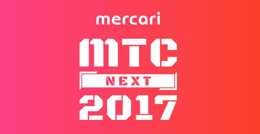 f:id:mercan:20170816185127p:plain