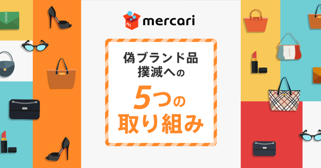 f:id:mercan:20170821165154p:plain