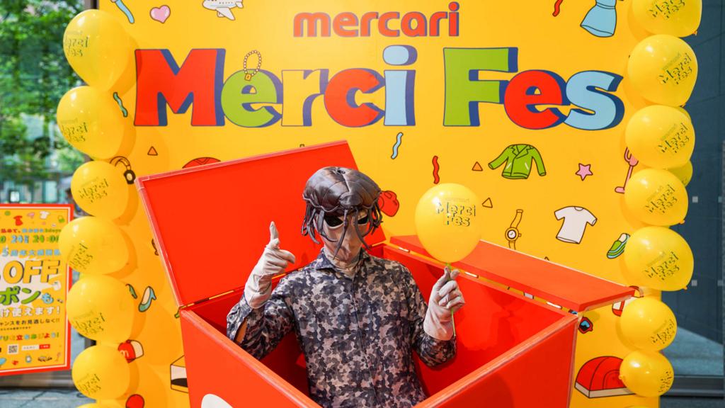f:id:mercan:20180625163008j:plain