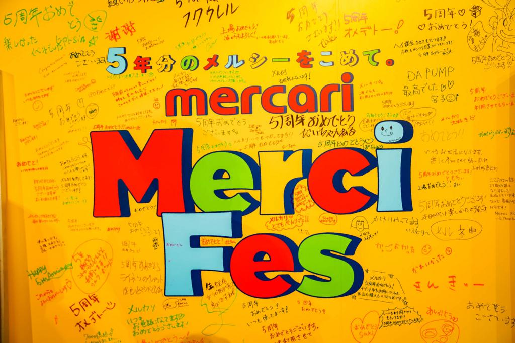 f:id:mercan:20180625163937j:plain