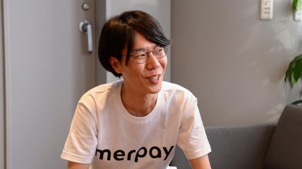merpay_em