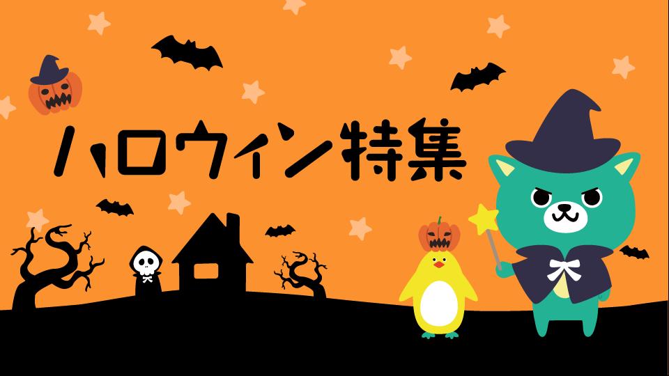 f:id:mercariatte_jp:20161024123410p:plain
