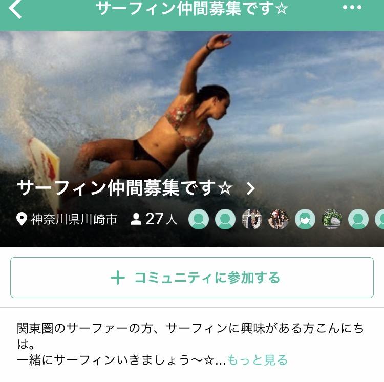 f:id:mercariatte_jp:20170126204627j:plain