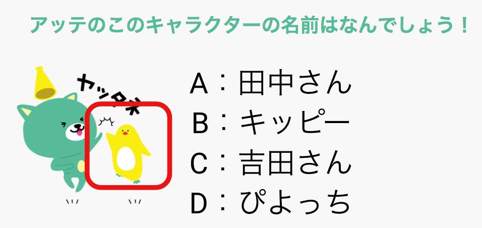 f:id:mercariatte_jp:20170326191801p:plain