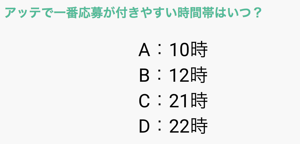 f:id:mercariatte_jp:20170518173028p:plain
