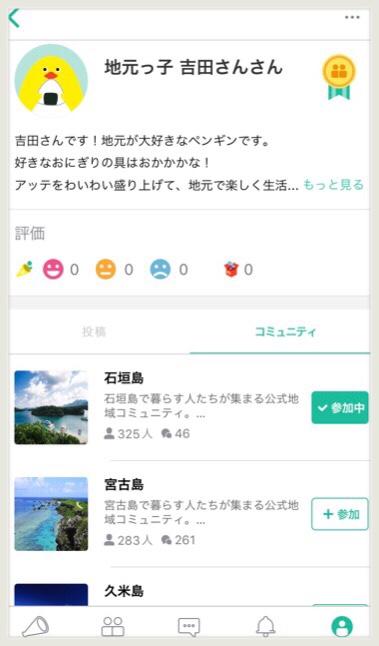 f:id:mercariatte_jp:20170603165958j:plain