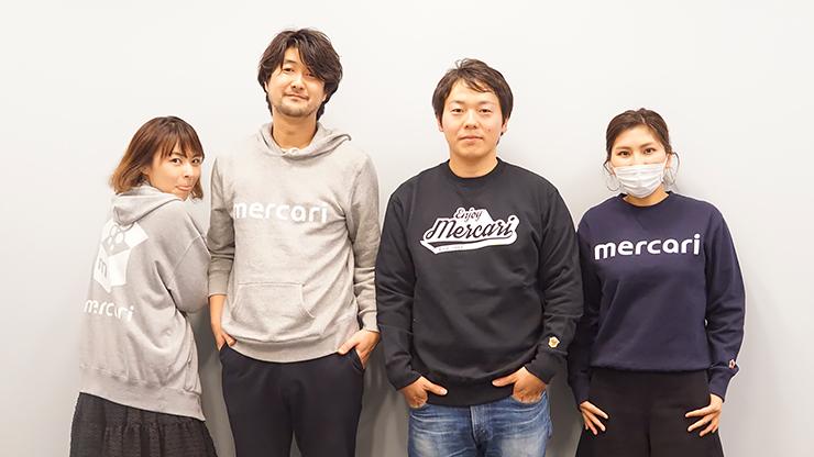 f:id:mercarihr:20170201112513j:plain