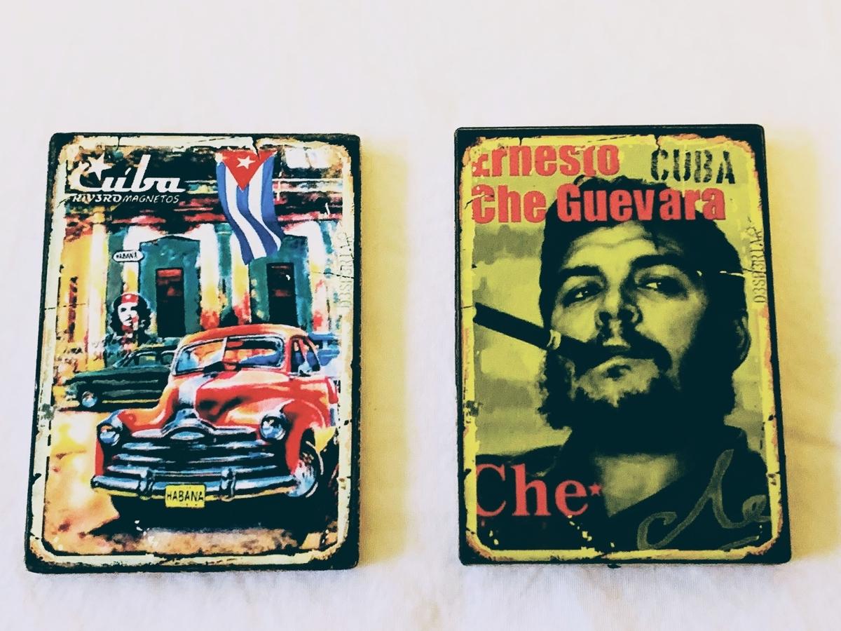 キューバばらまき土産に最適なマグネット