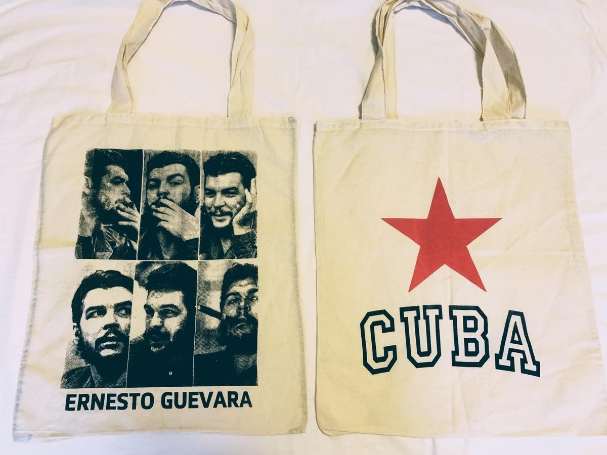 キューバお土産エコバッグ