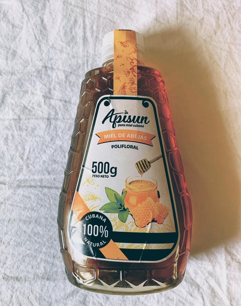 キューバ土産で買ったキューバ産有機ハチミツ