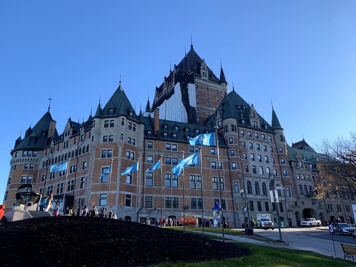 ケベック:トッケビのホテルシャトーフロナンテック