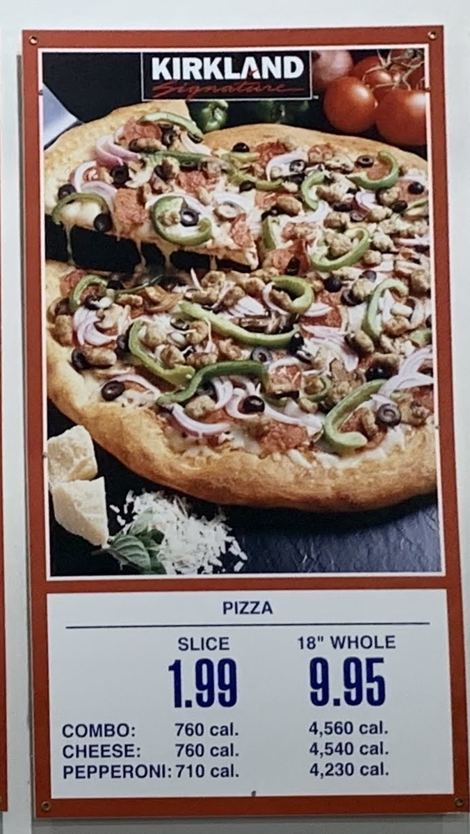 COSTCOフードコートピザのカロリー