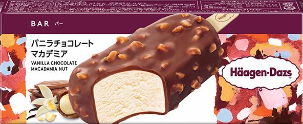 ハーゲンダッツバニラチョコレートマカデミア