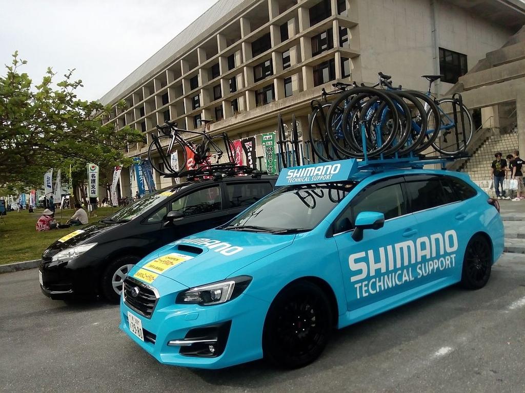 シマノ サポートカー