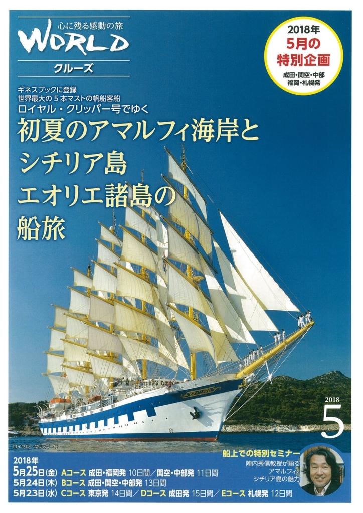 f:id:meridian-jp:20171114123150j:plain